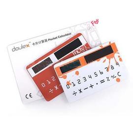 DOULEX光控卡片型計算機/口袋卡片計算機◇/超薄太陽能計算機/旅行隨身計算器