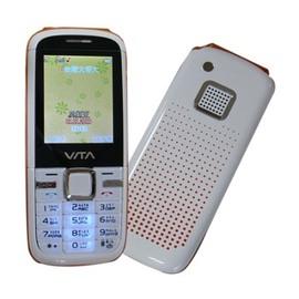 【e電通】VITA T601 雙卡雙待無照相直立手機(白色)