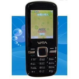 【e電通】VITA T601 雙卡雙待無照相直立手機(黑色)