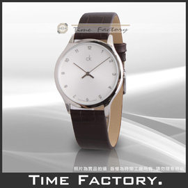 ~時間工廠~ 正品 CK Calvin Klein~classic系列~水波紋白面腕錶 ^