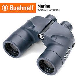 ~美國 Bushnell 倍視能~Marine航海系列 7x50mm 大口徑雙筒望遠鏡 一