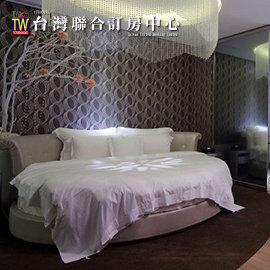 台北 薇閣精品旅館.大直館漂亮房平日住宿 2680元(含早餐)