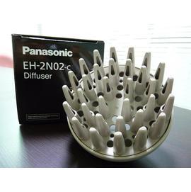 Panasonic 國際牌 專業整髮烘罩器EH-2N02 (適用EH-NA3  EH-NA45 0機型)**免運費**