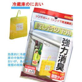 日本 櫥櫃除臭劑/流理台下專用強力除臭劑~櫥櫃除臭法寶!◇/櫥櫃消臭劑/強力櫥櫃去味劑