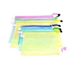 QQ夾鏈網格整理袋/防水拉邊袋(B5)◇/家計袋/文件袋/資料袋/網狀袋/拉鍊袋/收納夾夾鍊袋