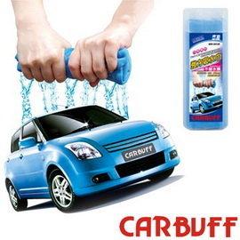 CARBUFF 汽車強力吸水巾(小) MH-8038