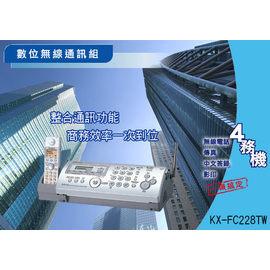 免運*╮ 【公司貨】《加送轉寫帶二支》Panasonic 國際牌 KX-FC228 TW 頂級 普通紙傳真機 內建數位答錄