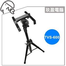 【玖盈-支架館】TVS-600 投影機架 落地支架 放置地面投影機架 高度96CM-152CM 落地式投影機架 TVS600 落地投影支架 投影機支架 免運費