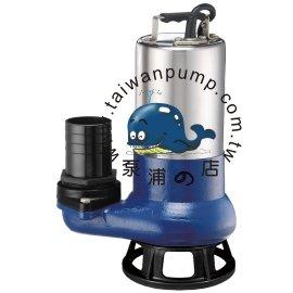 L~323輕巧型污水泵浦^(幫浦 水龜 抽水機 沉水泵浦 沉水馬達 抽水馬達^)規格:2馬
