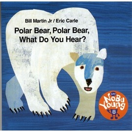 POLAR BEAR POLAR BEAR WHAT DO YOU SEE 單CD