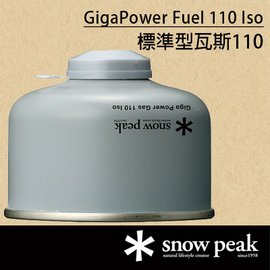 【鄉野情戶外用品店】Snow peak | | GigaPower Fuel 110 Is