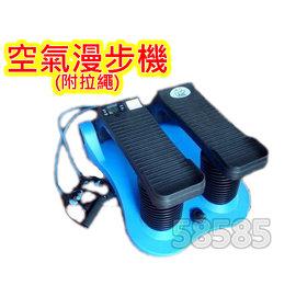 [奇寧寶PC館]290055-00 光泉 第八代 空氣 踏步機 [漫步機]/ 健身 有氧健身 瘦身減重 歐美暢銷