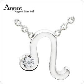 ~ SilverFly銀火蟲銀飾 ~~ARGENT銀飾~星座系列~獅子座~純銀項鍊