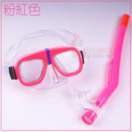 DJ7613兒童面鏡組(附PVC管)[粉紅色]潛水蛙鏡,浮潛蛙鏡(台灣製造)