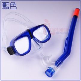 DJ7613兒童面鏡組(附PVC管)[藍色]潛水蛙鏡,浮潛蛙鏡(台灣製造)