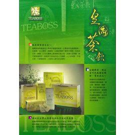皇圃茶饮三盒150包 (每包6公克可泡1000cc) 团购价3699含邮