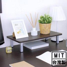 深30x寬60x高12.5/公分-桌上型置物架(二色可選)-1入/組-TS-3060-1