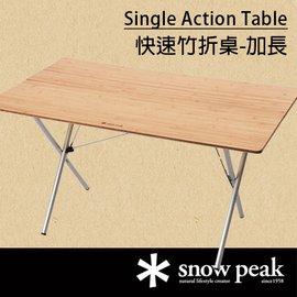 桃源戶外 UNIFLAME Wood Deck Chair 680872 休閒椅.居家.戶