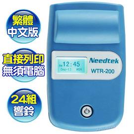 ~6期0利率 ~優利達Needtek WTR~200 掌上型電子巡邏機