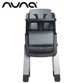 【奇哥】NUNA時尚高腳餐椅-黑色(MJ0480N)