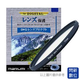 ~閃新~24期0利率 免 ~送拭鏡布^~ Marumi DHG 37mm 多層鍍膜保護鏡^