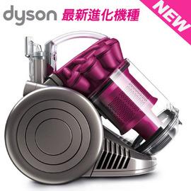 輕巧的圓筒型吸塵器  【Dyson DC26 CF 】《 魅力桃紅 》