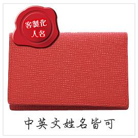 NC~031~51 薄款名片卡夾^(紅粗十字紋^)