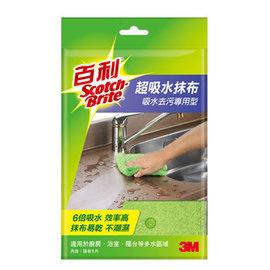 3M 百利超吸水抹布  魔布 抹布 居家清潔 好用抹布 抹布推薦  掃除用具 清潔用品