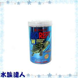 ~水族 ~德比克Tropical~高蛋白烏龜成長飼料.100ml~促進烏龜的腸道健康