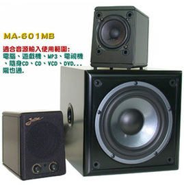 ANV~主動式2.1喇叭~^~MOD的 搭檔^~不需外接擴大機的3聲道喇叭^(MA~601