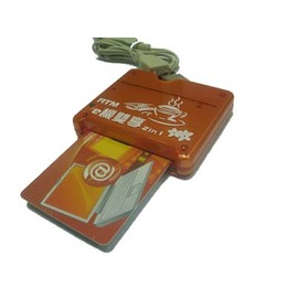 ATM晶片讀卡機 智慧卡讀卡機(GD~RU002)e機雙享