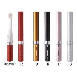 【國際牌】《PANASONIC》台灣松下◆可攜帶型音波震動電動牙刷《EW-DS11/EWDS11》