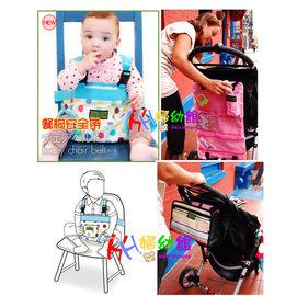 【HH婦幼館】LA VIE餐椅安全背帶/多功能手推車手提袋整理袋/可當媽媽包