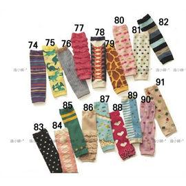 逸小舖~繽紛多彩多款嬰兒學爬襪套/袖套/護膝/護肘/襪子 保護膝蓋 保暖 手腳都可用