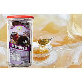黑糖珊瑚草^(海燕窩^)~罐裝