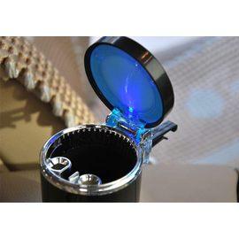 藍光LED車用煙灰缸~夜間發光 含蓋式/車用煙灰缸 藍光LED 夜間發光 含蓋式 汽車用煙灰缸/菸灰缸