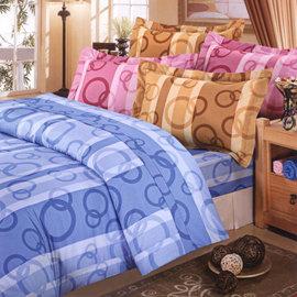 【艾莉絲-貝倫】圈圈相連(5.0呎x6.2呎)三件式雙人(高級混紡棉)床包組(淡粉色)-T3M-842-PK