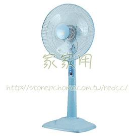 【 風騰 14吋機械式桌立扇 FT-1488 電風扇 】【三段風速、台灣製造】