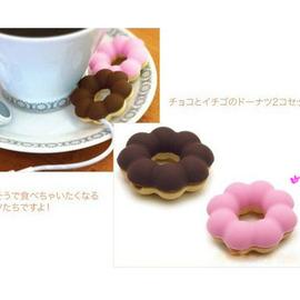 新款花型 創意甜甜圈捲線器/韓國甜蜜甜甜圈MP3.MP4耳機繞線器/甜甜圈耳機集線器/卷線器