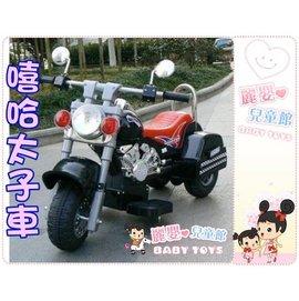 麗嬰兒童玩具館~兒童最拉風的復古嘻哈太子車.電動摩托車.兒童騎乘小機車.有音樂喔~