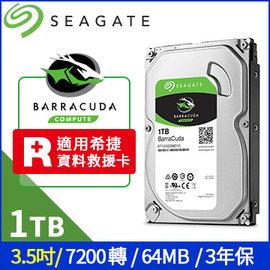 【恩典電腦】Seagate 梭魚12代 1TB SATAII (ST31000528AS) - 32MB快取含發票含運