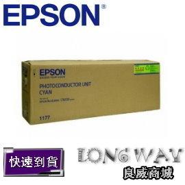 LINE ^~ EPSON S051177 藍色感光滾筒 ^(  EPSON AcuLas
