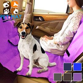 汽車用後座可坐人寵物墊(實用版)C146-016 (寵物車墊坐墊外出墊防護座墊.車床墊保潔墊防水墊.狗貓防汙墊椅套野餐墊地墊子.推薦哪裡買)