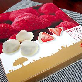 ~瘋海鮮~ 馬湛農場 純 巧克力 甜蜜好滋味~BaBaMaMa 草莓巧克力^(精緻盒裝^)