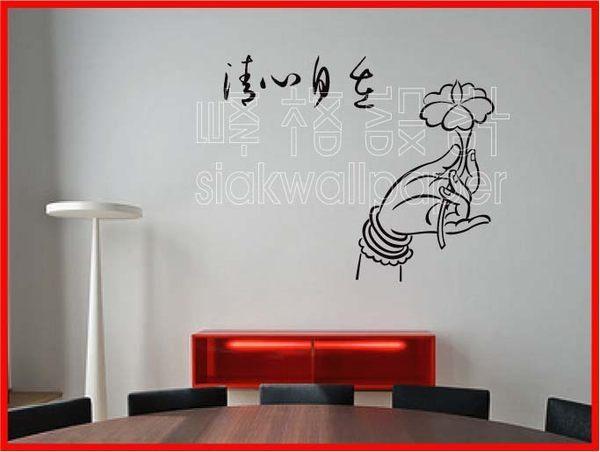 中国风橱窗展示手绘图