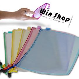 【winshop】A4透明單層拉鍊袋/收納袋/夾鏈袋,好攜帶可印字贈品禮品大方!!