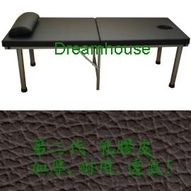 加大型 真 乳膠皮可摺疊式整脊床 SPA床 美容床 指壓床 按摩床 送枕頭 乳膠皮 長17