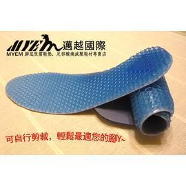 MYEM 全足式 六角蜂巢獨立筒專利 吸震舒適鞋墊 夏日吸汗透氣好走