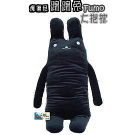 【蝦ping Mall】 療傷系Fumo 綿綿兔 質感佳 黑漆漆版玩偶.抱枕 約105公分