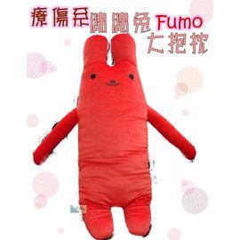 【蝦ping Mall】療傷系Fumo 綿綿兔 質感佳 大紅版玩偶.抱枕 約105公分